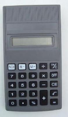 Picture 1:Rekenmachine